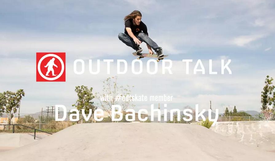 Outdoor Talk: Dave Bachinsky